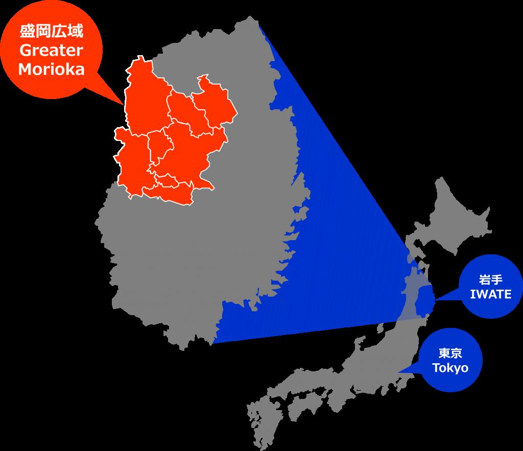 日本地図+盛岡広域